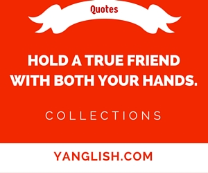 Best quotes about best friends