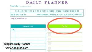 To Do List. The Yanglish Daily Planner